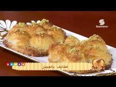 samira tv : حيلة وعسيلة الموسم 2 : قطايف بالعحين - قناة سميرة SamiraTV