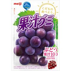 Meiji Fruit Juice Gummy Candy Grape, you can buy direct from Japan