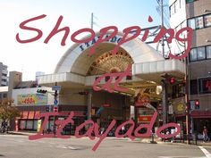 Itayado Shopping Mall Kobe Japan 銀映通商店街 神戸市須磨区 Itayado Shopping Mall in the suburbs of Kobe Japan has some great local shops that are not found in the main city areas of Kobe. There is a great 100 yen shop near the entrance of the shopping street. It will even waive the 10 yen tax on each item for tourists.
