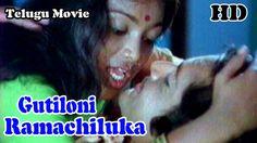 Gutiloni Ramachiluka | Blockbuster | Telugu H D Full Movie