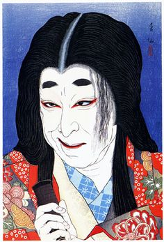 Nakamura Utaemon as Yodogimi by Natori Shunsen, 1926