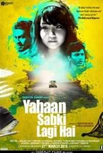 Yahaan Sabki Lagi Hai 2015 Full Movie Watch Online Download Free