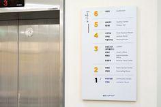 더 알아보려면 글을 방문하세요. Signage Design, Layout Design, Lactation Room, Directory Signs, Office Signage, Wayfinding Signs, Sign Board Design, Sign System, Entrance Sign