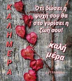 Good Morning Texts, Diy And Crafts, Quotes, Quotations, Quote, Shut Up Quotes