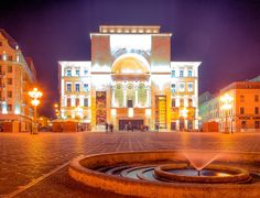 Today Ihavedecided to share anHDR photo which was captured in the beautiful city of Timisoara on a nice but cold spring night. The building in the photo below, is the well known Opera House and its located in the Victory square which is also the city center. At the time when the photo was captured, …