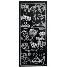 Happy Hanukkah Stickers, Black / Silver