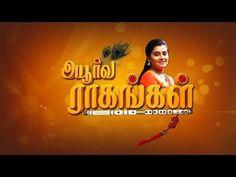 nice Apoorva Raagangal 10-02-2016 Sun TV Tamil Serial - MyTamilTV - Tamil Serials and Shows, Cinema News, Health Tips and Comedy   MyTamilTV Check more at http://kinoman.top/pin/27271/