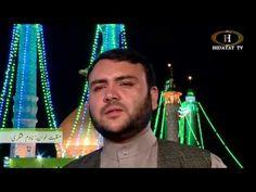 28 Nasim e Hidayat 07  Balti Program Manqabat Hazrat Ali  as Nadim Shigri