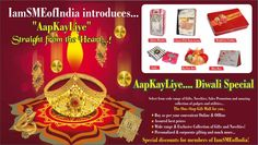 IamSMEofIndia introduces #AapkayLiye-The One Stop Gift Mall for You.  Select a wide range of gifts, novelties, sales promotion and amazing collection of gadgets and utilities.   #Special discount for the members of IamSMEofIndia!  For complete details visit: