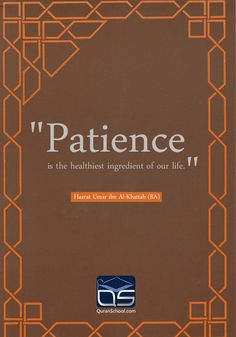 """Patience is the healthiest ingredient of our life."" Hazrat Umar ibn Al-Khattab (RA)"