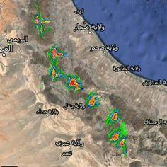 #شبكة_أجواء : #السحب و الخلايا الماطرة التي يرصدها رادار غيث الان على #سلطنة_عمان