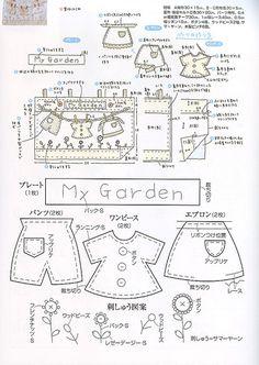 My Garden Quiet Book Page Pattern
