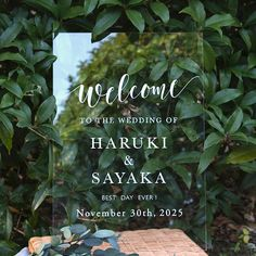 Wedding Welcome Signs, Wedding Signs, Welcome Boards, Wedding Photo Gallery, Lavender Roses, Best Day Ever, Wedding Inspiration, Weddings, Space