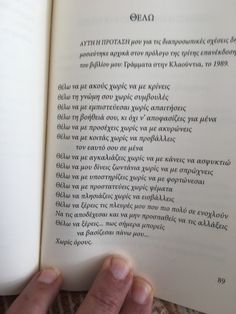 Greek Quotes, Articles