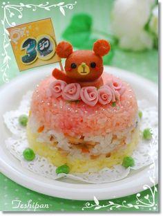 bear cake rice