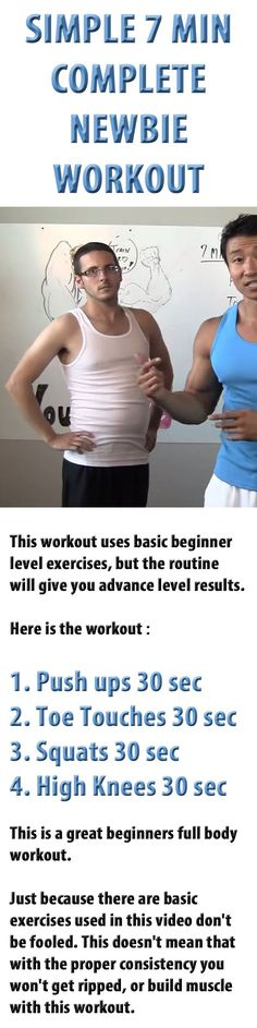 This simple exercise video takes less than 10 minutes and is perfect if you've…
