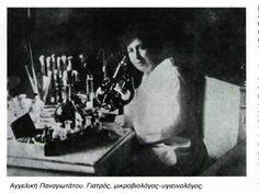 Η Αγγελική Παναγιωτάτου (1878 - 1954) από τη Θηνιά Κεφαλονιάς ήταν η πρώτη γυναίκα που αποφοίτησε από την Ιατρική Σχολή τουη Πανεπιστημίου Αθηνών. Ο πατέρας της ήταν ευκατάστατος έμπορος ενώ η μητέρα της κρατούσε από αρχοντική οικογένεια. Η ίδια έδειξε από πολύ μικρή ζήλο για τα γράμματα και τις καλές τέχνες. Έτσι η οικογένειά της την έστειλε στην Κέρκυρα, όπου η παιδεία που έλαβε είχε όλα τα χαρακτηριστικά της καλής μόρφωσης της εποχής .Ξένες…