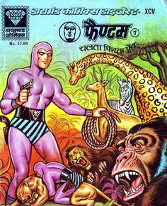 Phantom Bangla Comics, Indrajal Comics, Phantom Comics, Indian Comics, Diamond Comics, Free Pdf Books, Love Story, Books To Read, Novels
