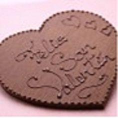 Un corazón para San Valentín