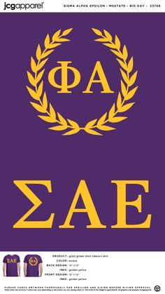 Sae Fraternity, Sorority And Fraternity, Sigma Alpha Epsilon, Bid Day Themes, Custom Design Shirts, Front Design, Public Relations, Screen Printing, Letters
