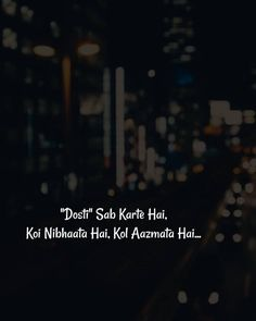 Heart Touching Shayari in Hindi Short Friendship Quotes, Quotes Distance Friendship, Friendship Quotes In Hindi, Funny Friendship, Fake Friend Quotes, Bff Quotes, True Quotes, Girl Quotes, Motivational Quotes