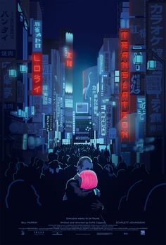 Alternative poster visual for Lost In Translation. Created at Oink Creative.