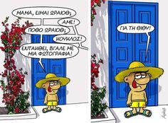 Murphy Law, Funny Greek, Funny Cartoons, Good Morning Quotes, Minions, Lol, Comics, Funny Stuff, Humor