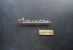 Signage Design, Logo Design, Modern Minimalist House, Blue Bird, Plates, Signs, Company Number, Interior, Frame