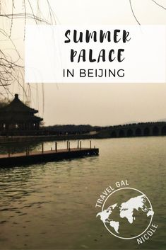 As I mentioned in my arriving in China post, I had a hard time connecting to the Internet and getting my VPN to work. While I was out for the morning I stopped at a cafe and connected to the wifi and realized I was quite close to the Summer Palace. I figured I had about 6 hours until my dinner plans so why not go.