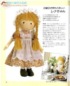 Mimin Dolls: revista completa- soft dolls