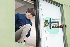 건전한 자료실 :: 학교2013 9~10화 김우빈(박흥수) 스틸컷