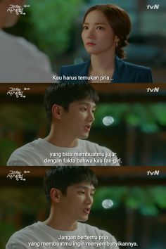 Her private life Drama Quotes, Mood Quotes, Drama Korea, Korean Drama, Private Life Quotes, Kdrama, Drama Film, My Mood, Qoutes