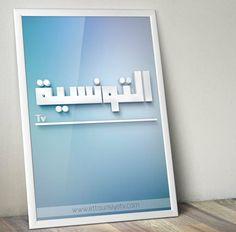 Poster Frame PSD MockUp + Flyer on Behance