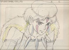 Princess Mononoke - Studio Ghibli