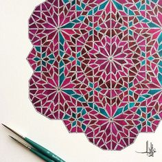 The composition is symmetrical. Nice negative space from the repeated patterns. Visual texture of hues such as dark purple to purple. Contains colours like, blue and pink. Islamic Art Pattern, Arabic Pattern, Geometry Pattern, Pattern Art, Arabic Design, Arabic Art, Geometric Designs, Geometric Shapes, Arabesque