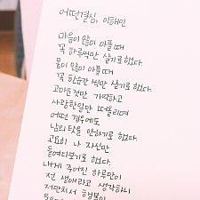 혜잉이님의 인기포스팅