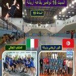 L'ASEA (Association Sportive Ennour de l'Ariana) a été fondée en 1993 par monsieur Amor Bakouch, son président actuel, elle a inclut le handball féminin...