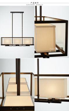 现代新中式时尚简约高档吊灯