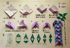 Origami And Kirigami Paper Crafts Origami Origami Folding Modular Origami Diy Origami Paper Folding Folded Paper Flowers Paper Leaves Origami Instructions Origami Modular, Origami Gift Box, Origami Folding, Folded Paper Flowers, Paper Flowers Craft, Flower Crafts, Origami Flowers Tutorial, Origami Instructions, Flower Tutorial