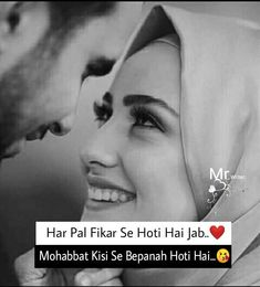 Image may contain: 1 person, text that says 'M Writer Har Pal Fikar Se Hoti Hai Jab.. Mohabbat Kisi Se Bepanah Hoti Hai...'
