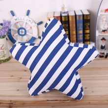 Stripe Design Star Shape Bean Bag Cushion Pillow For Decoration Hot Sale From China
