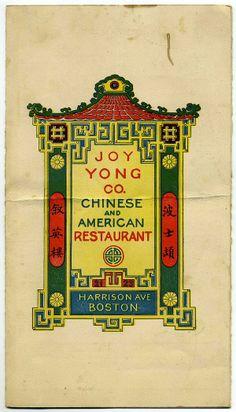 chinese+menu+blog.jpg (600×1048)