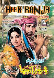 Heer Ranjha (Punjabi: ਹੀਰ ਰਾਂਝਾ, ہیر رانجھا, hīr rāñjhā) is one of several popular tragic romances of Punjab. The others are Mirza Sahiba, and Sohni Mahiwal. There are several poetic narrations of the story, the most famous being 'Heer' by Waris Shah written in 1766. It tells the story of the love of Heer and her lover Ranjha.  http://en.wikipedia.org/wiki/Heer_Ranjha