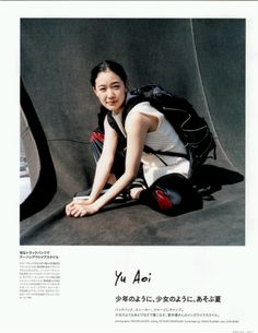 Purisuka's Fangirling Space Fashion Photo, Girl Fashion, Yu Aoi, Internet Girl, Fashion Packaging, Girl Outfits, Cute Outfits, Body Photography, Stunning Girls