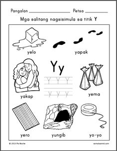 Mga Bahagi ng Katawan/Parts of the Body Worksheets