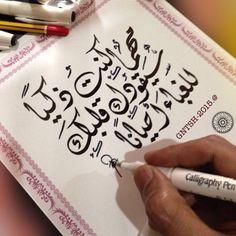 مهما كنت ذكيا سيقودك قلبك الى الغباء احيانا بالعربي : Photo