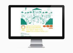 circle 2013 web