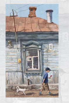 """ Старая Коломна. Мороженое"" Алёна Дергилёва Art Watch, City Landscape, Silk Painting, Drawing Techniques, Home Art, Watercolor Art, Fairy Tales, Scenery, Illustration Art"