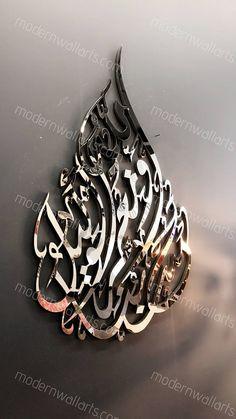 Hasbunallahu wa nimal Wakil tear drop art islamique en acier et bois. Islamic Decor, Islamic Wall Art, Wall Art Uk, Modern Wall Art, Motif Arabesque, Allah, Arabic Art, Islamic Art Calligraphy, Panel Art