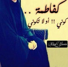 حجابي هويتي